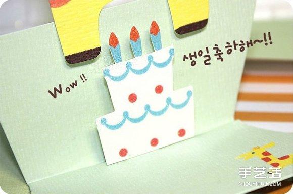 卡通儿童立体生日贺卡制作方法图解