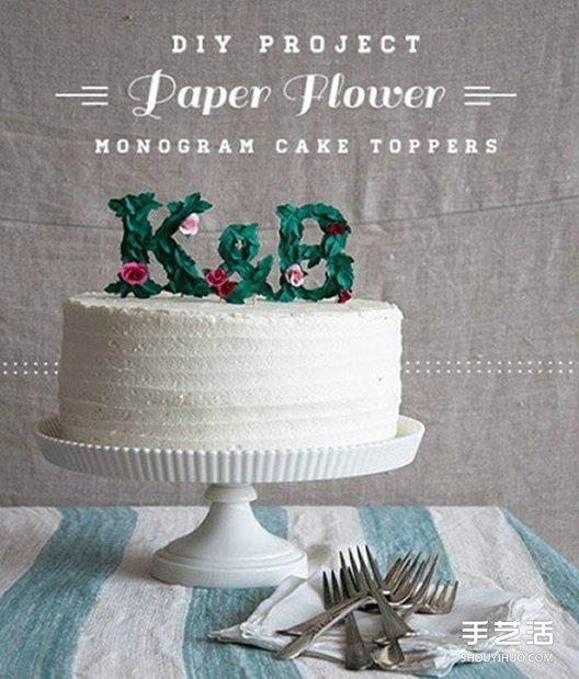 剪纸制作生日蛋糕装饰立体文字的方法图解教程