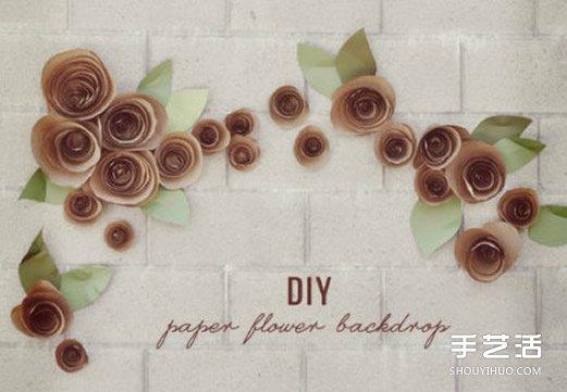 牛皮纸剪纸制作玫瑰花的教程 可作为漂亮墙饰