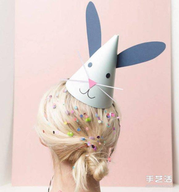 幼儿兔子帽制作方法 生日派对帽怎么做教程 -  www.shouyihuo.com