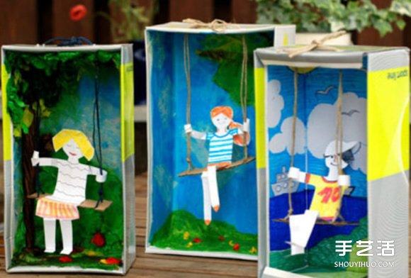 幼儿小手工艺品制作:鞋盒里荡秋千的小人