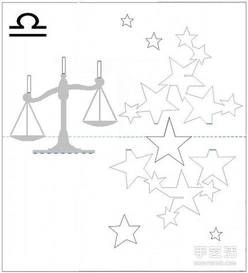 星座贺卡:立体天秤座生日贺卡的做法带图纸