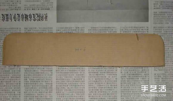 瓦楞纸制作化妆盒的方法