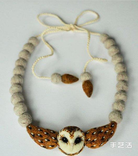 毛毡手工的小伙伴们来借鉴下,看能否自制出一款个性猫头鹰饰品来吧