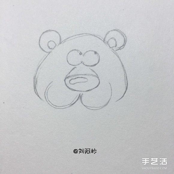 卡通老虎先生简笔画画法