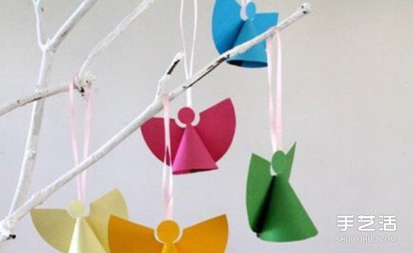 剪纸制作小天使挂件 立体天使挂件手工制作