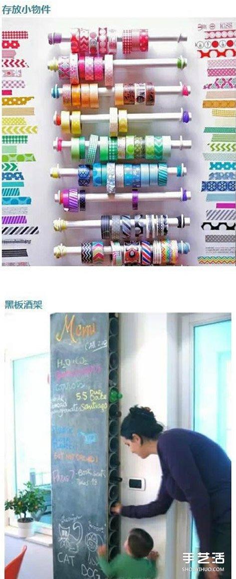 PVC管手工制作创意 从宝宝玩具到酒架笔筒鞋柜