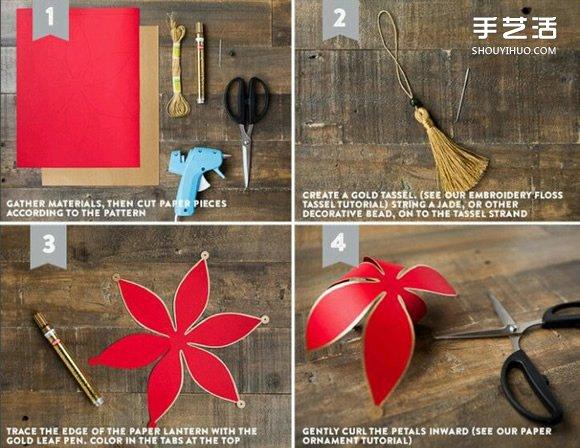 小学生灯笼制作方法 简单卡纸灯笼的做法图解