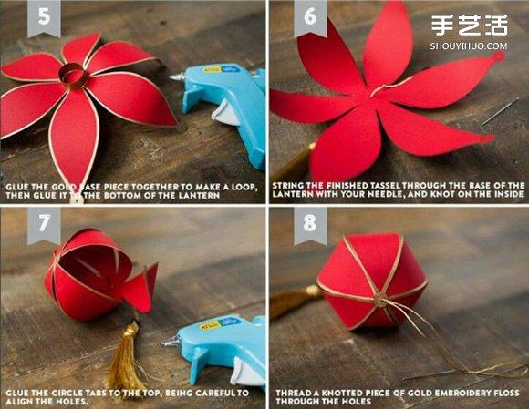 小学生灯笼制作方法 简单卡纸灯笼的做法图解图片