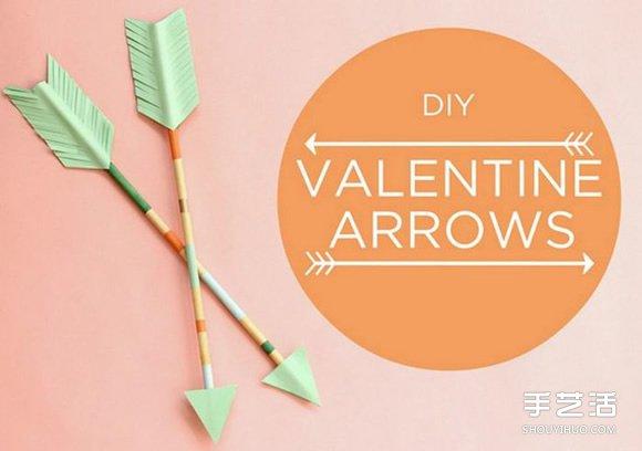 漂亮装饰箭的做法 手工制作装饰箭的方法教程