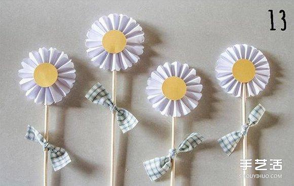 立体小花制作方法 简单手工立体纸花的做法