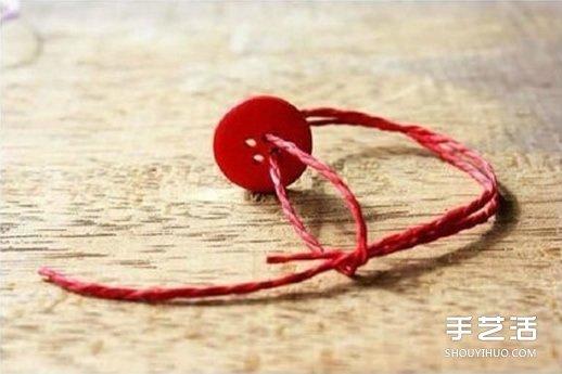 简单带纽扣手链编织方法图解