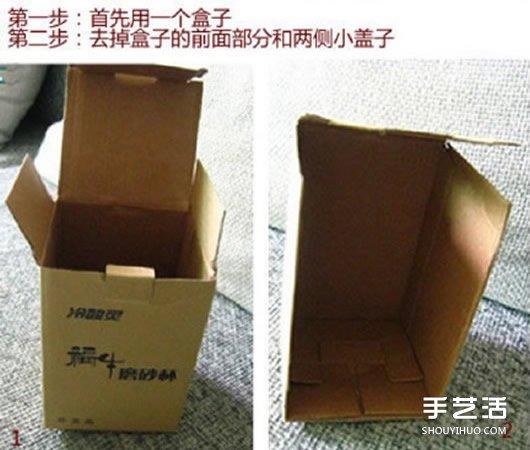 废纸箱手工制作房屋造型带抽屉的收纳盒