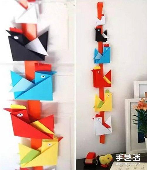 立体小公鸡的折纸图解与方法教程图片