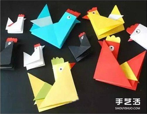 立体小公鸡的折纸图解与方法教程