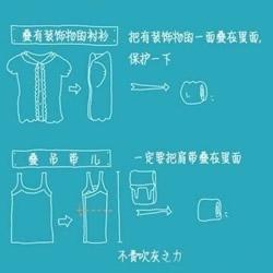 实用叠衣服技巧图解 叠衣服的方法步骤图