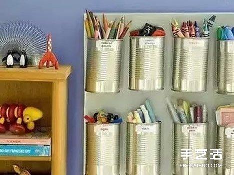 铁罐废物利用手工制作家居收纳