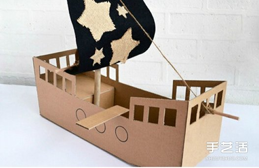 瓦楞纸海盗船手工制作