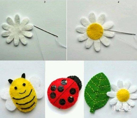 不织布小饰品制作教程 手工布艺小装饰品DIY图片