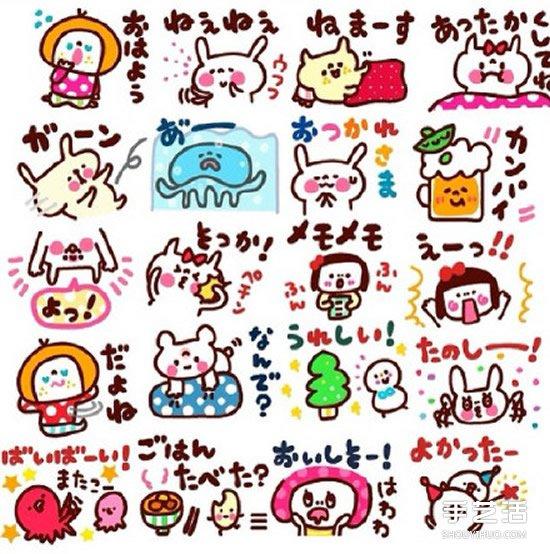 爱的人物 动物简笔画手账素材图片