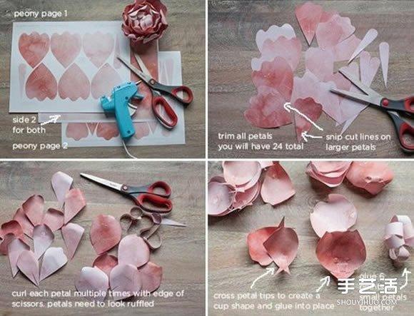 纸牡丹花的折法图解 卡纸牡丹制作方法教程 - www.shouyihuo.com