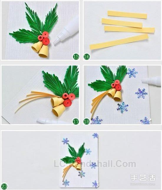 衍纸铃铛的制作方法 做出年味十足的新年贺卡 -  www.shouyihuo.com