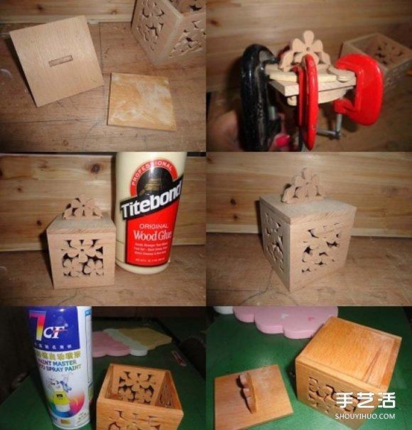 木头盒子制作方法 镂空带盖木盒的做法图解 -  www.shouyihuo.com