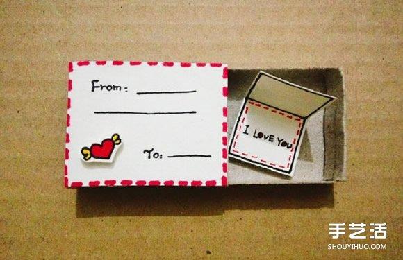 火柴盒贴画图片 简单小手工让火柴盒变废为宝