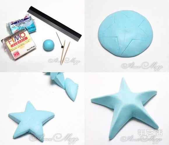 超轻粘土海星手工制作 粘土diy制作海星小饰品