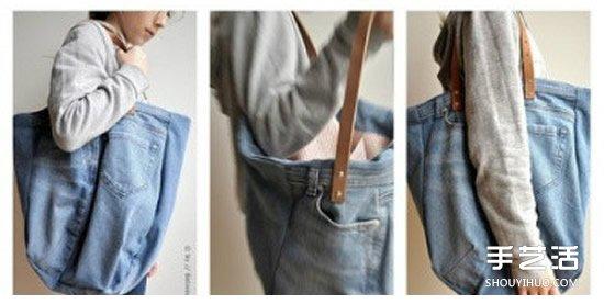 牛仔裤改造图片 废旧牛仔裤的妙用手工制作