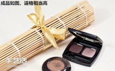 竹简改造化妆刷收纳教程 竹简收纳的做法图解