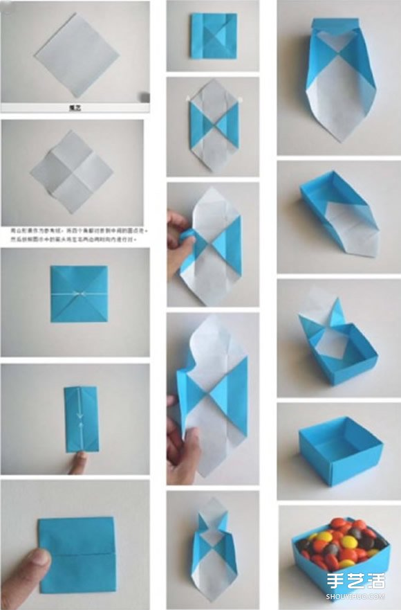 一张纸折纸盒的方法图解 收纳纸盒的折法步骤图