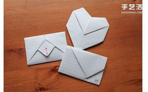 情书折叠方法图解步骤 情书信封怎么折的教程 -  www.shouyihuo.com
