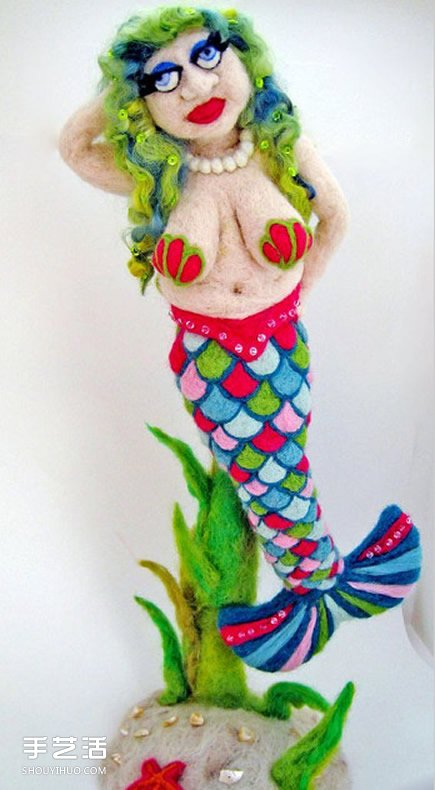 让美人鱼形象尽毁的羊毛毡作品图片 -  www.shouyihuo.com