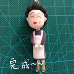 超轻粘土制作樱桃小丸子妈妈人偶的图解教程