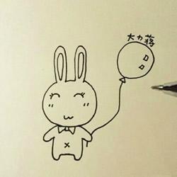 卡通小兔子简笔画教程 简单又可爱小兔子画法