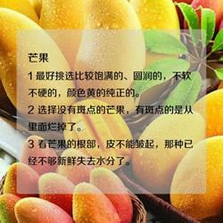 日常水果的挑选方法 教你如何挑水果的技巧