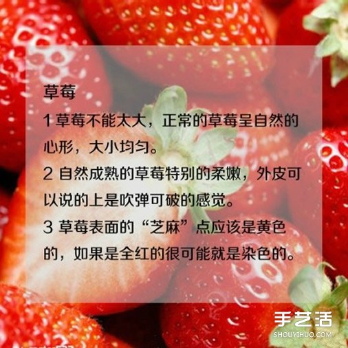 日常水果的挑選方法 教你如何挑水果的技巧