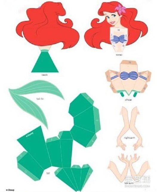 迪士尼公主折纸图样 折纸迪士尼公主展开图- www.jieyi.org