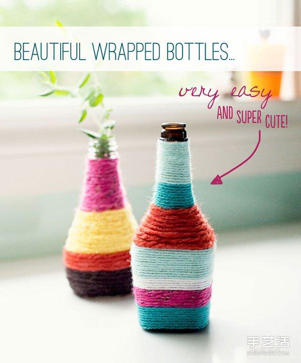毛線繞線制作酒瓶花瓶 醬油瓶繞線手工diy花瓶圖片