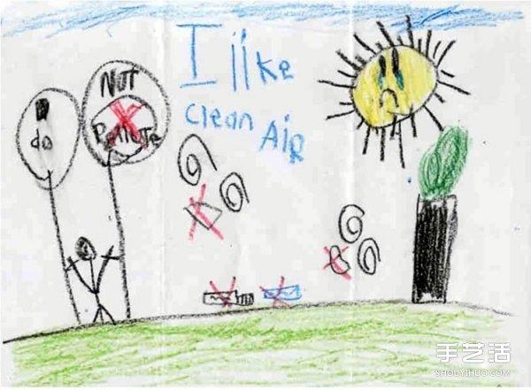 热爱地球小朋友环保海报