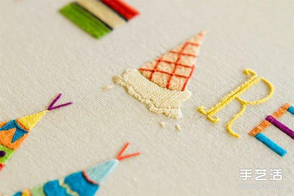 前卫设计与传统手工刺绣结合 感受全新的美好 -  www.shouyihuo.com