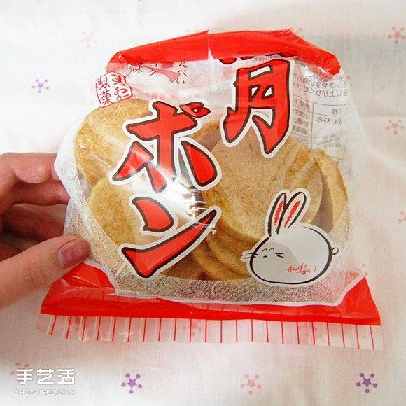 如果沒有橡皮筋也沒有膠帶 封裝零食的小技巧