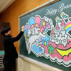 日本画黑板报神人:老师~确定不考虑转职吗?
