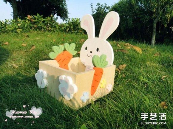 可爱兔子木板收纳盒DIY 卡通木制收纳盒制作 -  www.shouyihuo.com
