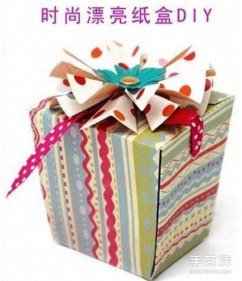 时尚方形包装盒展开图 正方形纸盒的折法图解 -  www.shouyihuo.com