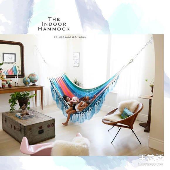 夢一般慵懶生活:就這樣在室內裝個吊床吧!