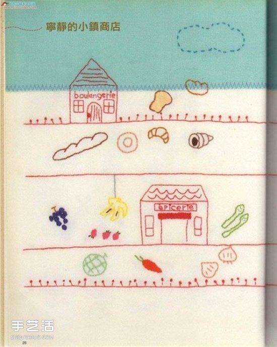 小清新的刺绣作品图片 可爱简笔画风格图案图片