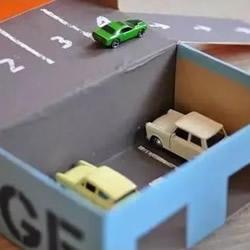 鞋盒废物利用DIY手工制作小汽车停车场的方法