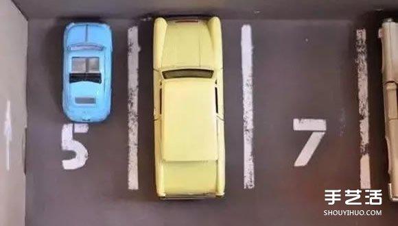 鞋盒廢物利用DIY手工製作小汽車停車場的方法